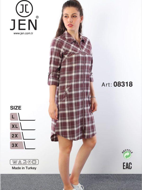 Халат рубаха Jen 08318