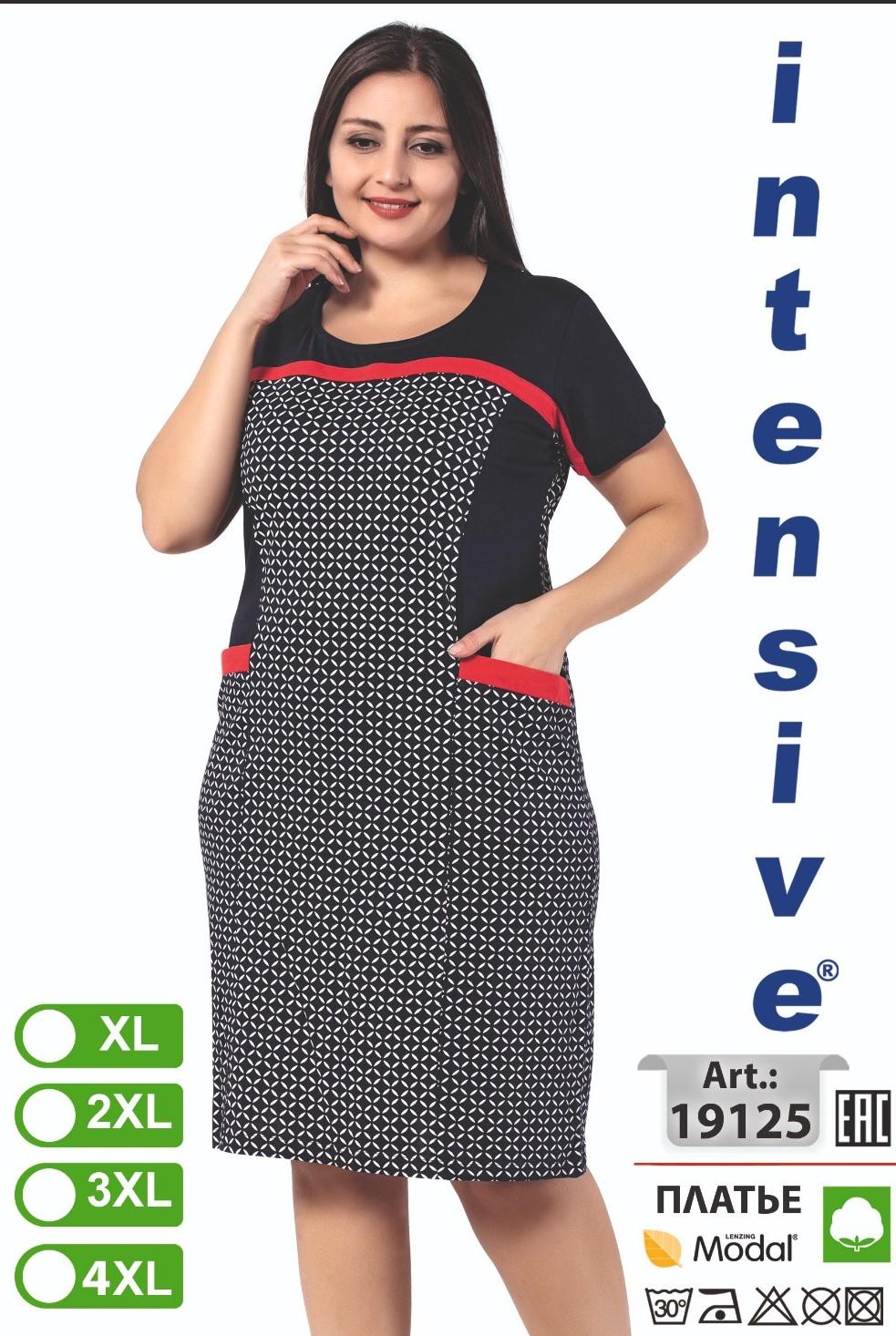Платье для отдыха Intensive 19704