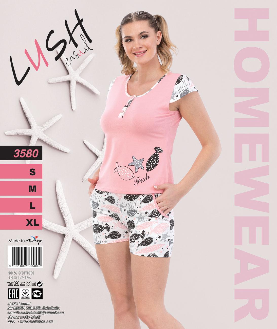 Пижама женская Шорты LUSH 3580