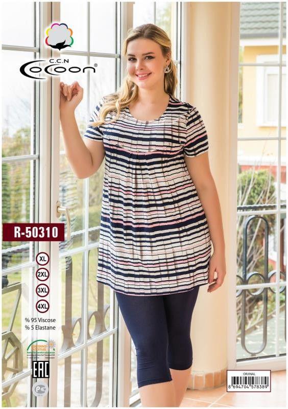 Костюм женский CCNR 50310