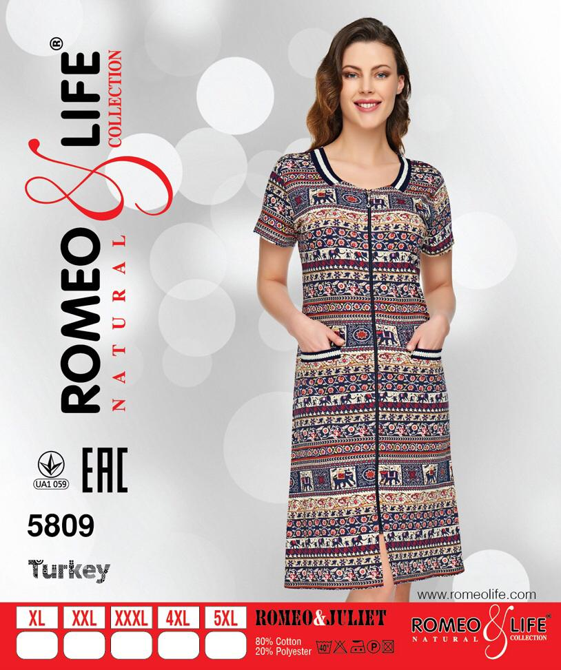 Халат женский трикотаж Romeo Life 5809