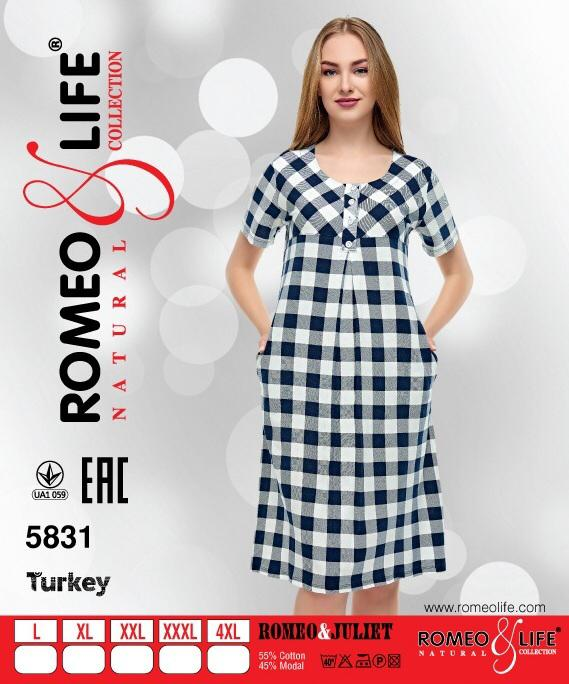 Платье женское Romeo Life 5831
