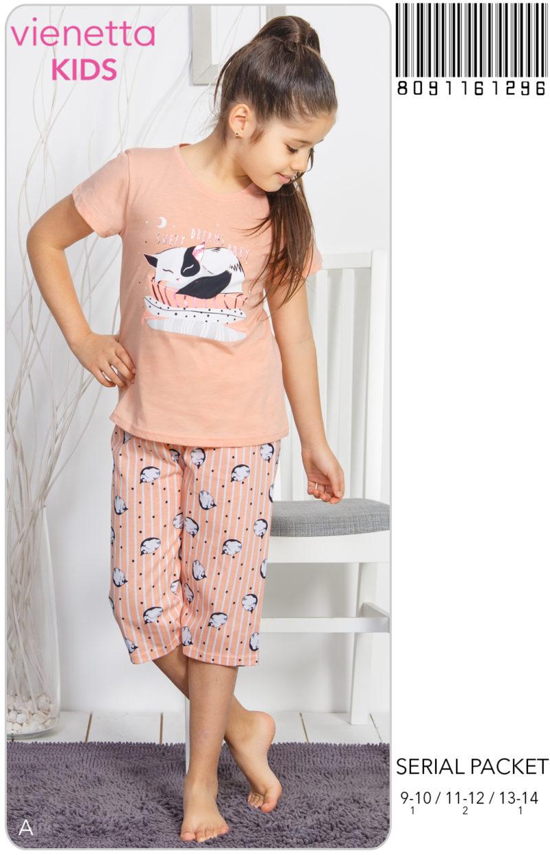 Пижама детская капри 8091161296