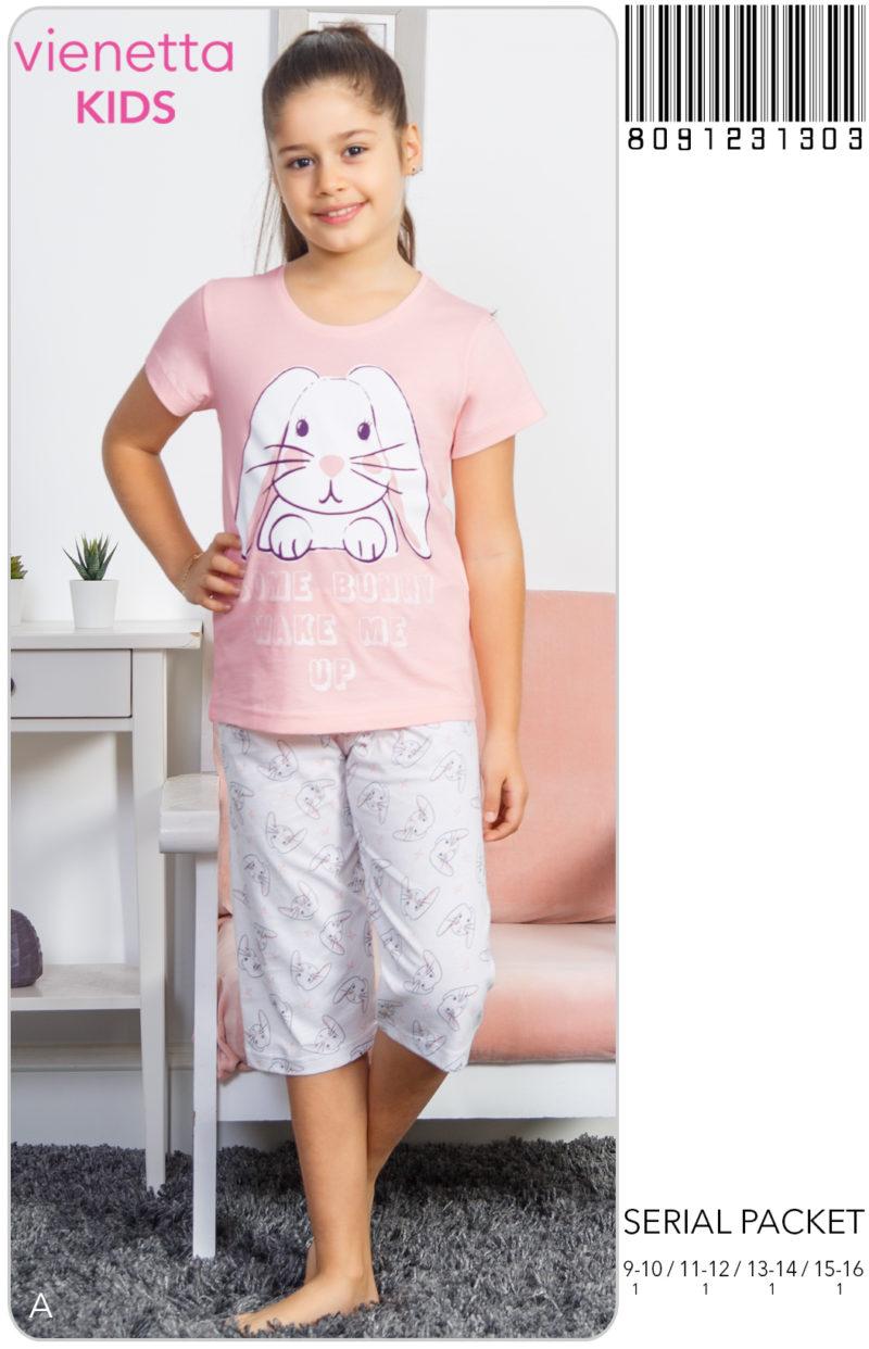 Пижама детская капри 8091231303