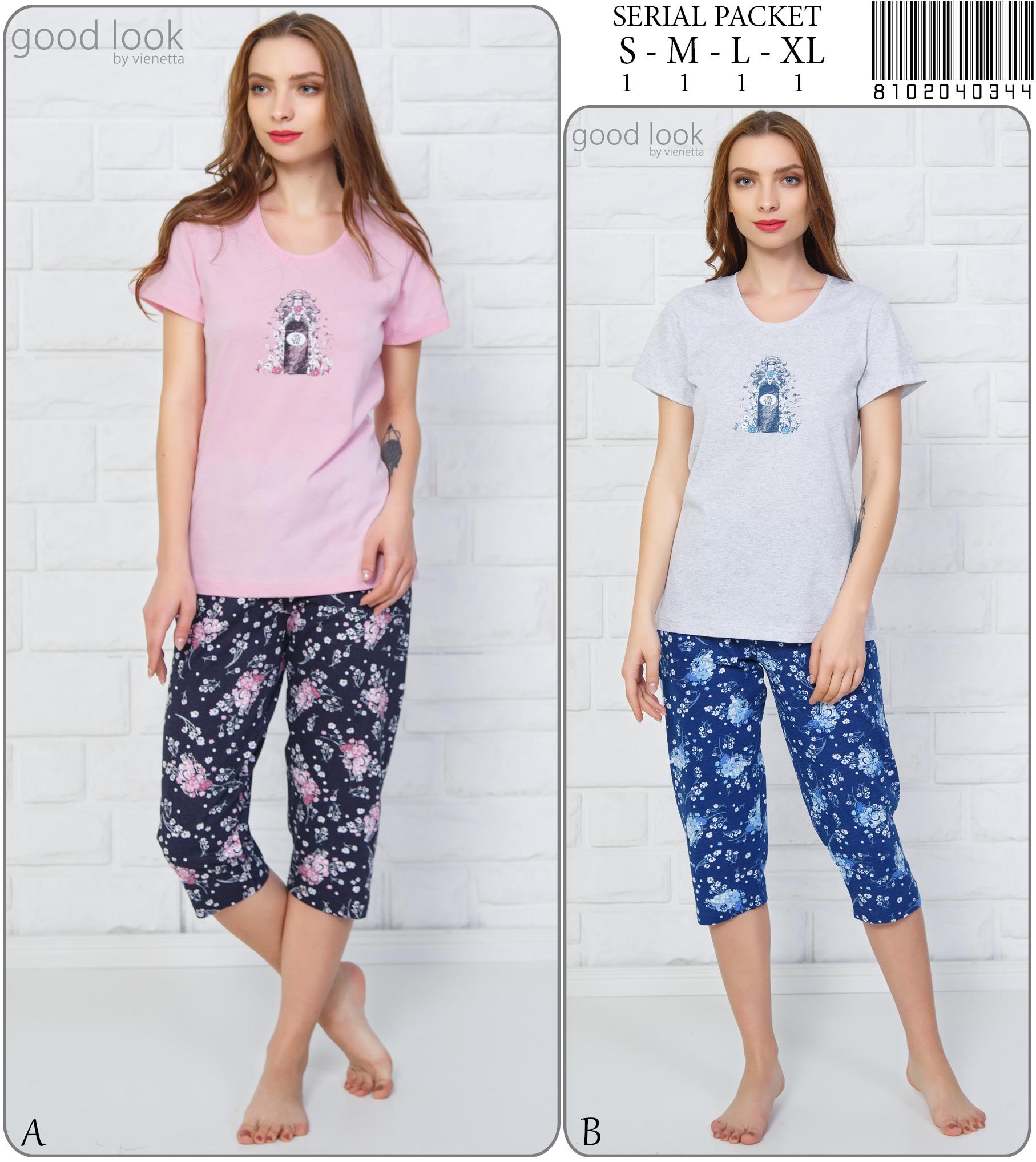 Пижама женская Капри 8102040344