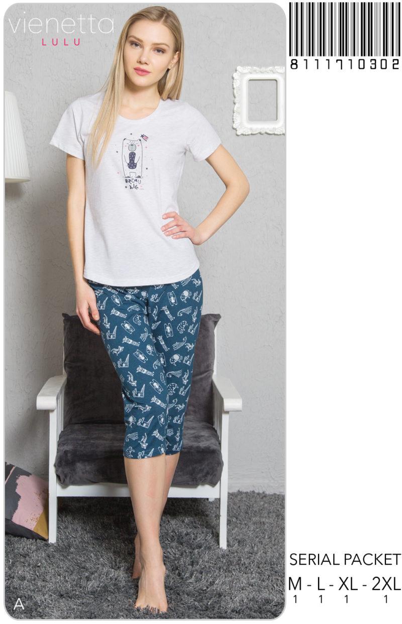Пижама женская Капри 8111710302