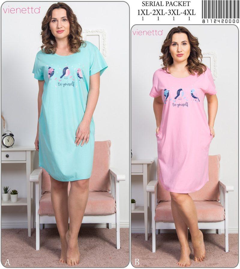 Ночная рубашка 8112420000