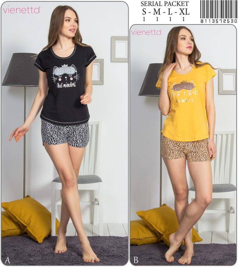 Пижама женская Шорты 8113572530