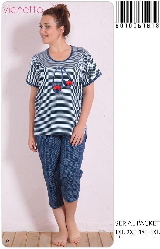 Пижама женская Капри 9010051913