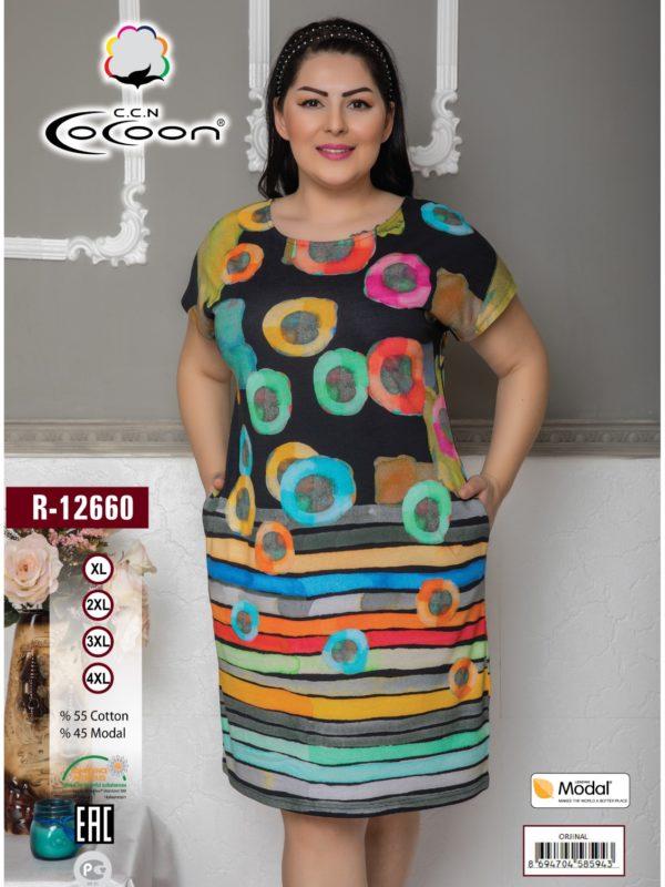 Платье женское CCNR 12660