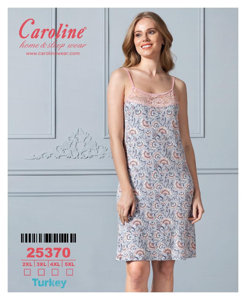 Ночная рубашка лямка Caroline 25370