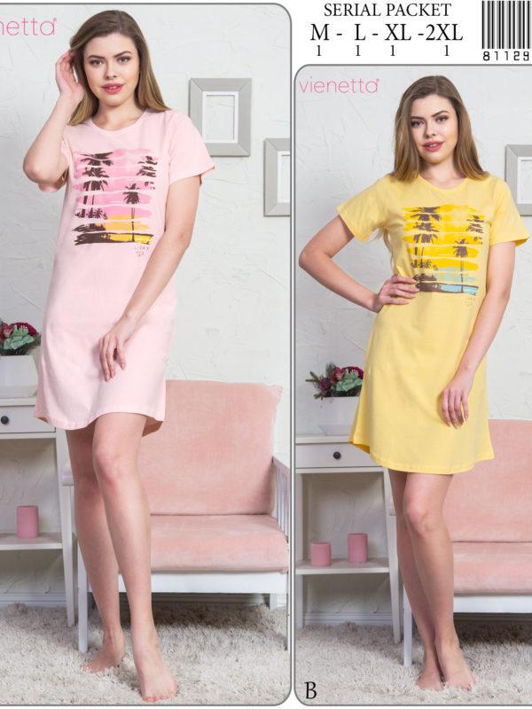 Ночная рубашка 8112950000