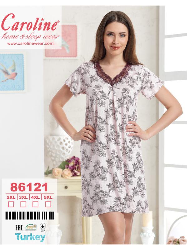 Ночная рубашка Caroline 86121