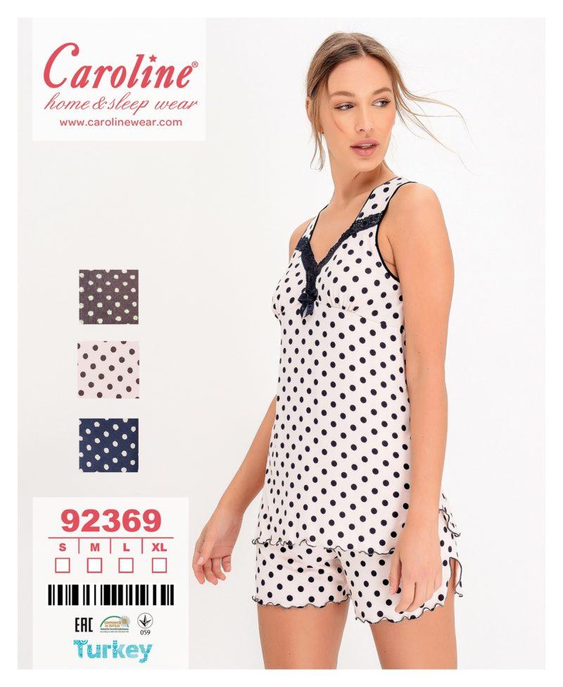 Пижама женская Шорты Caroline 92369