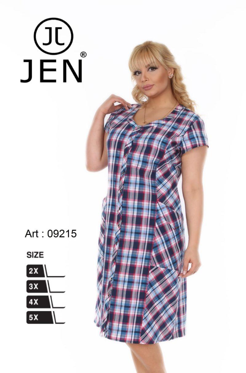 Халат сорочка Jen 09215