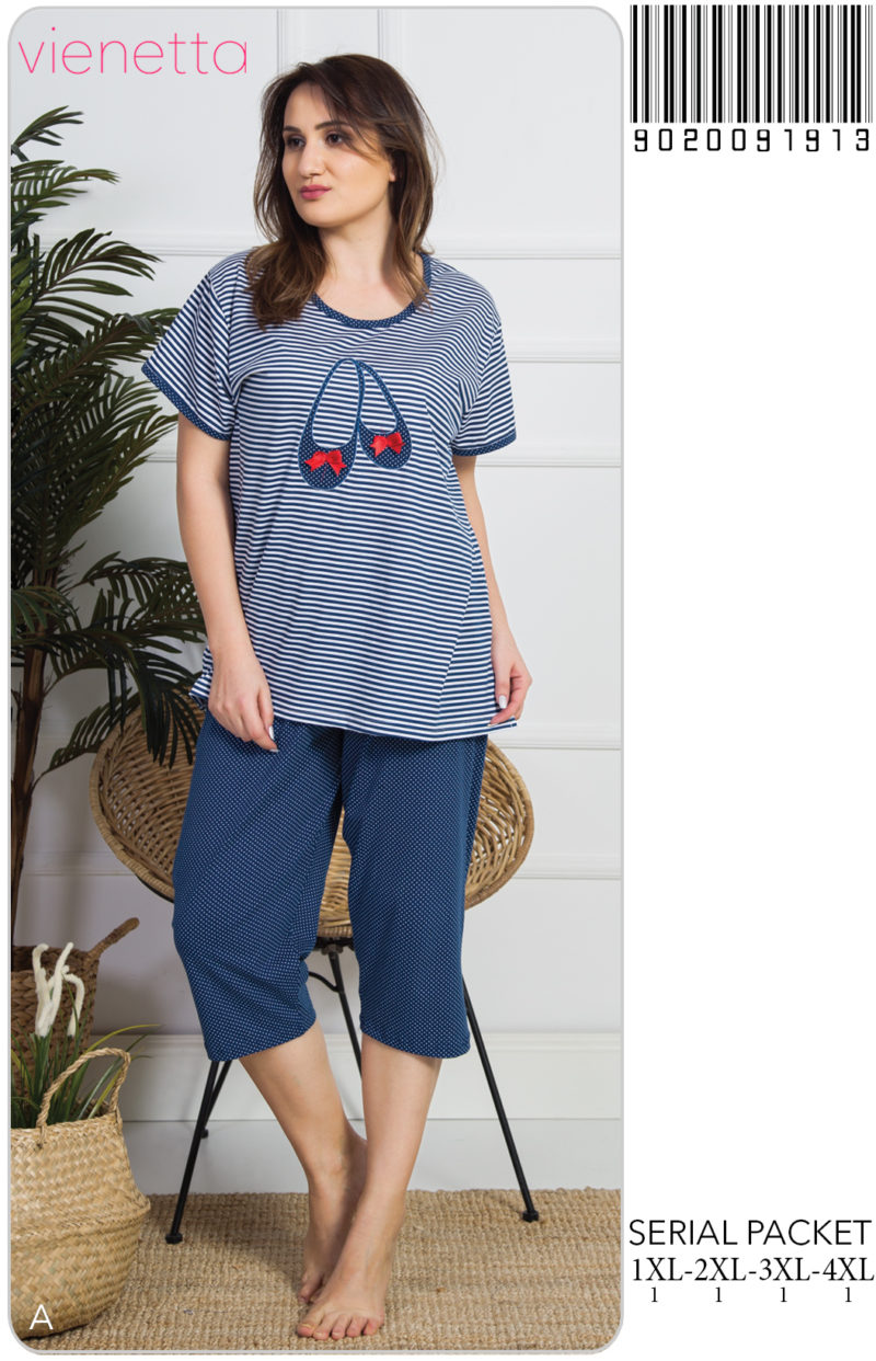 Пижама женская Капри 9020091913