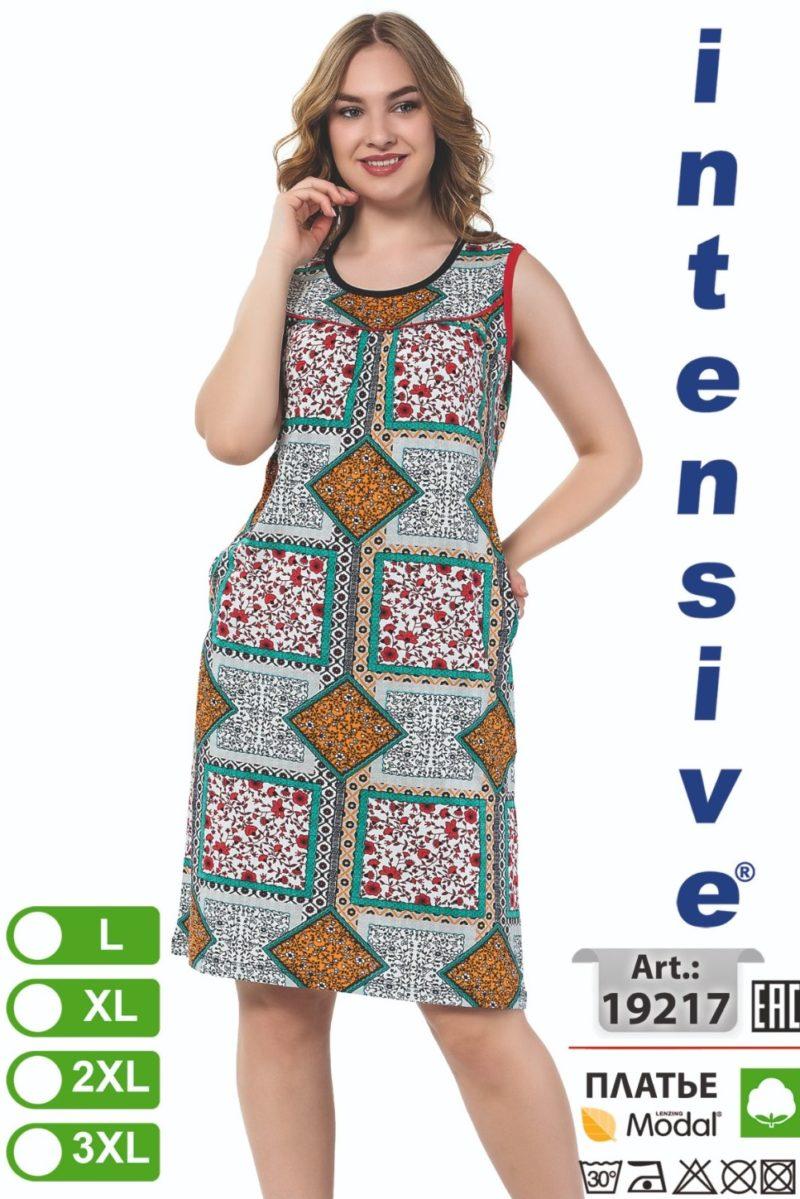 Платье женское Intensive 19217