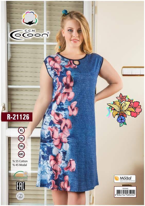 Платье женское CCNR 21126