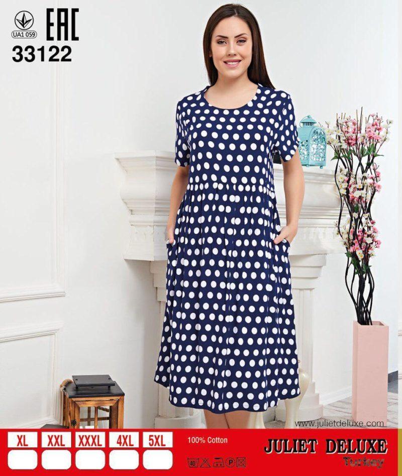 Платье женское Romeo Life 33122