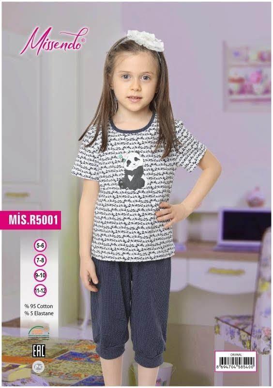 Пижама детская Капри MIS-R 5001