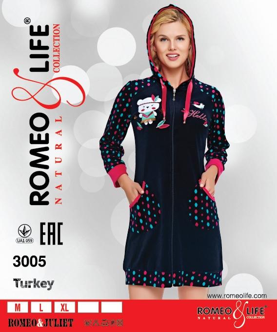 Халат женский велюр Romeo Life 3005
