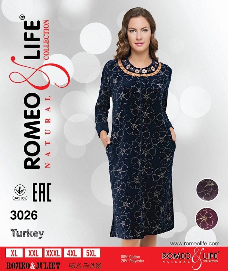 Халат женский велюр Romeo Life 3026