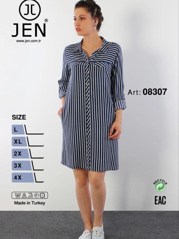 Халат рубаха Jen 08307