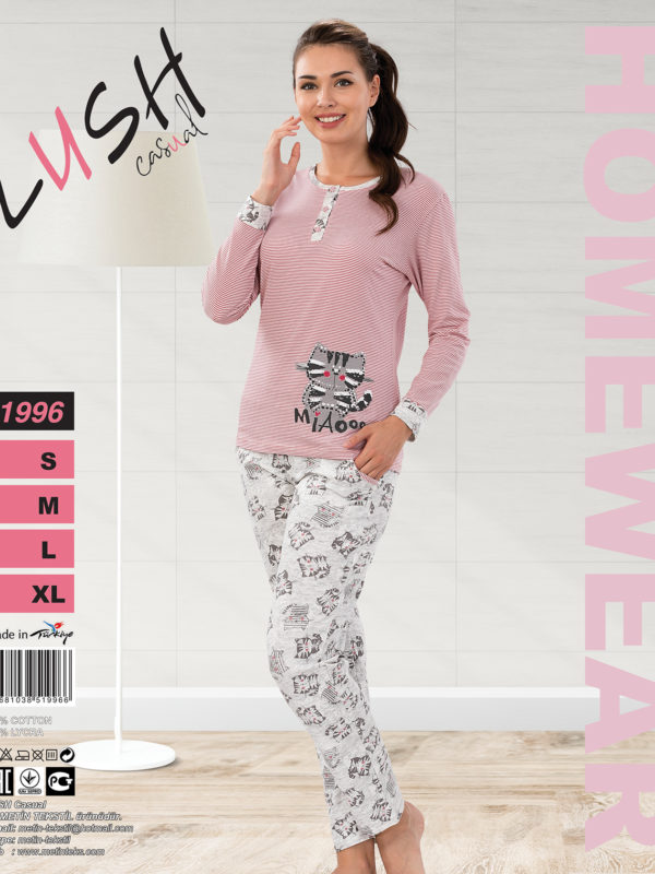 Пижама женская брюки LUSH 1996