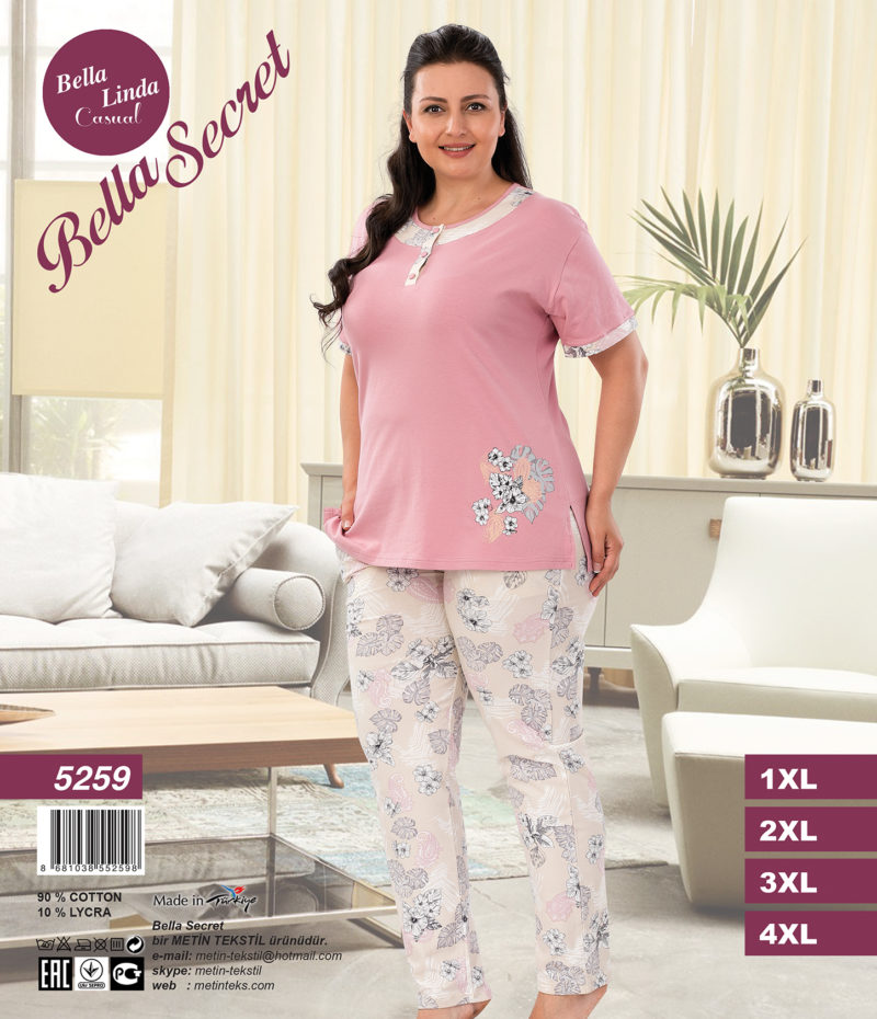 Пижама женская Брюки Metin 5259