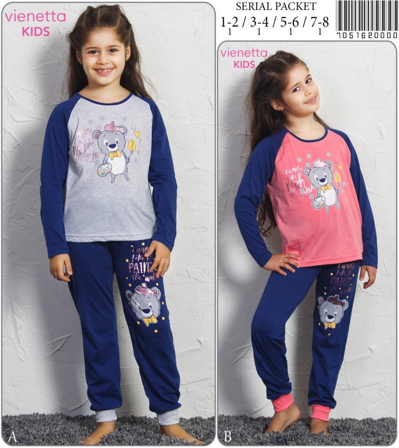 Пижама детская 7051620000