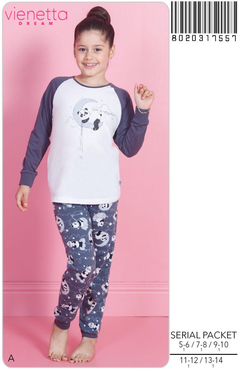 Пижама детская 8020317557