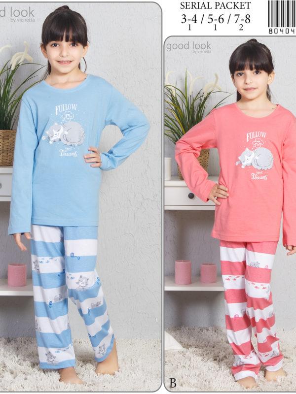 Пижама детская 8040494407