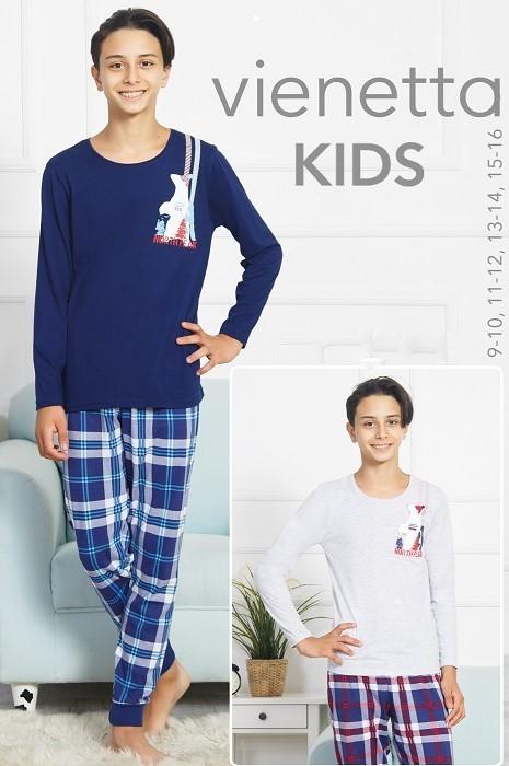 Пижама детская 8050602522