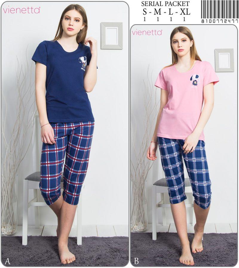 Пижама женская Капри 8100772477