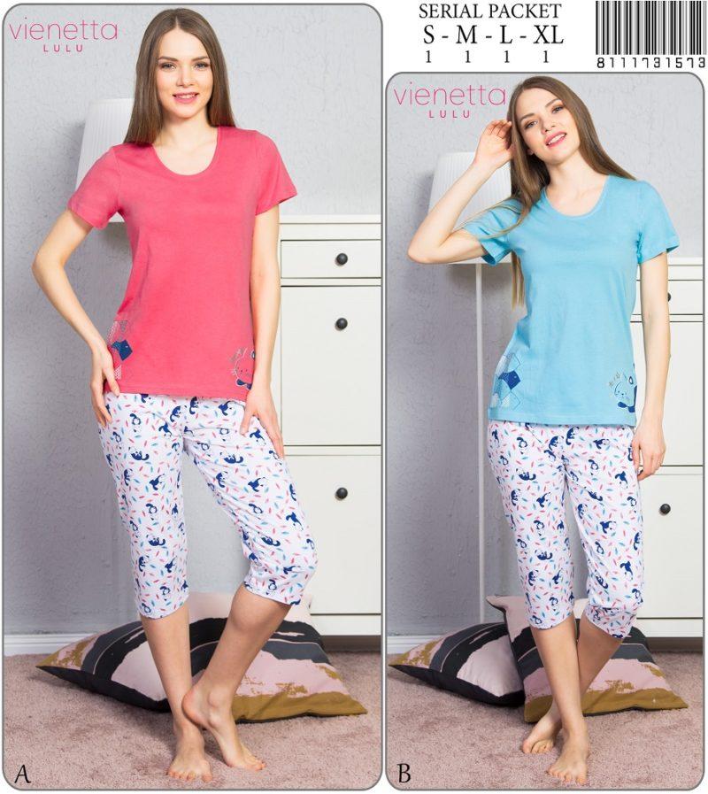 Пижама женская Капри 8111731573