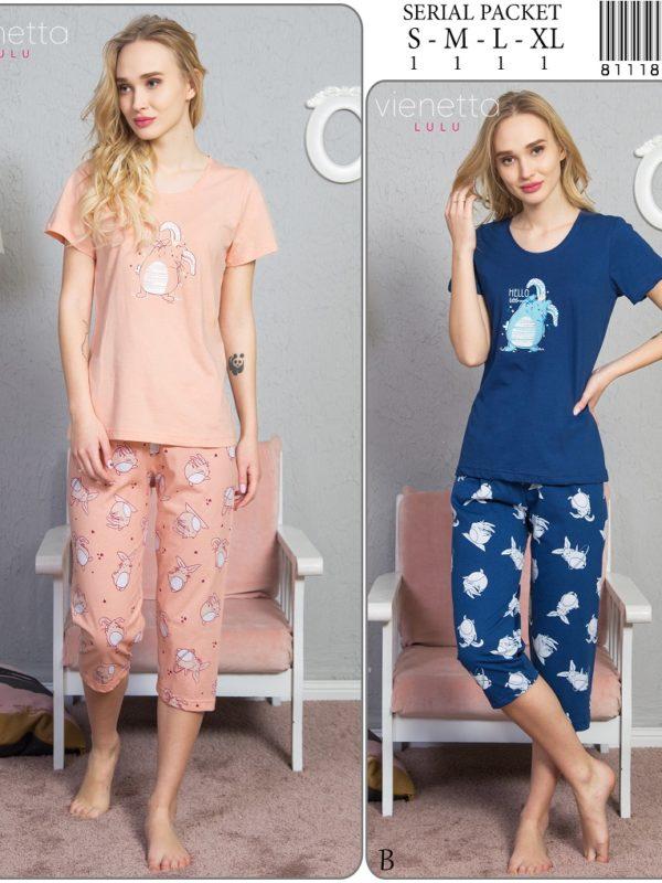 Пижама женская Капри 8111803295