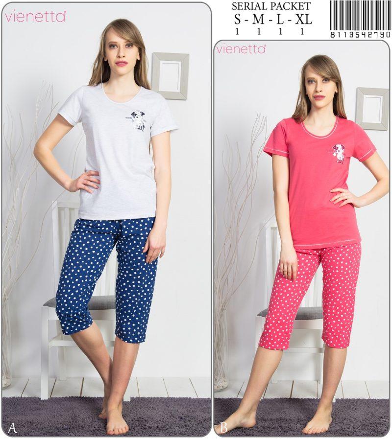Пижама женская Капри 8113542790