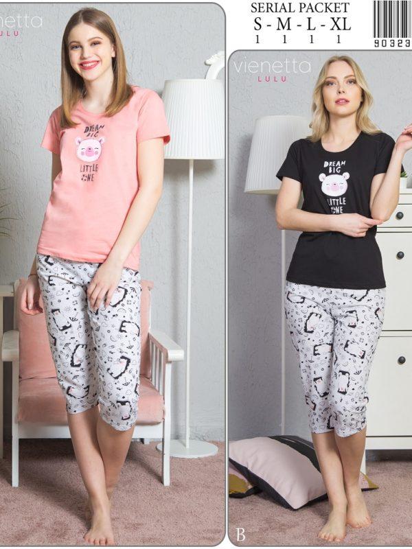 Пижама женская Капри 9032350209