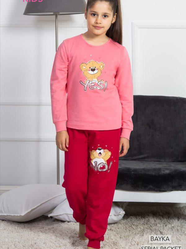 Пижама детская 9040270000