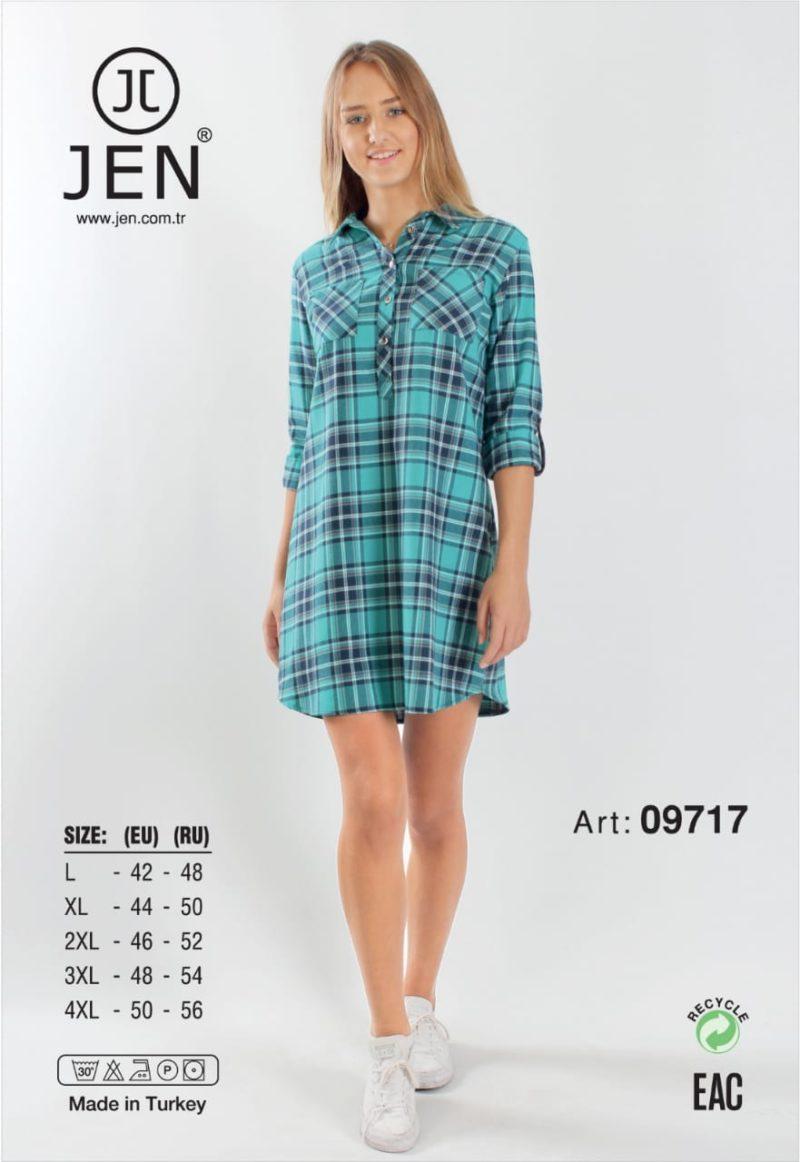 Халат рубаха Jen 09717