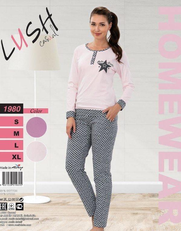 Пижама женская брюки Metin 1980