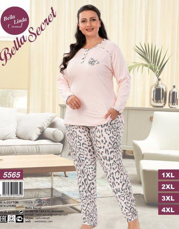 Пижама женская Брюки Metin 5565