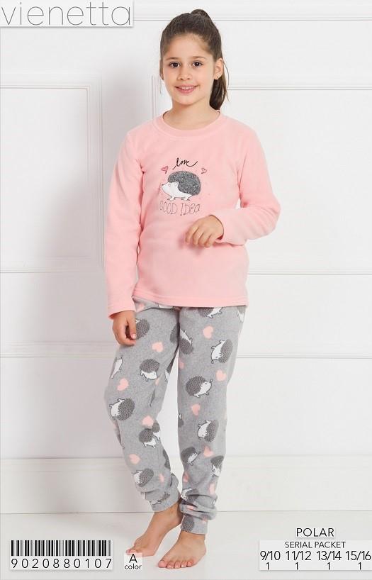 Пижама детская брюки 9020880107