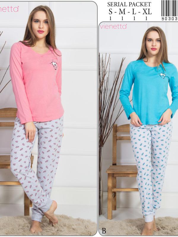 Пижама женская манжет 9030353859
