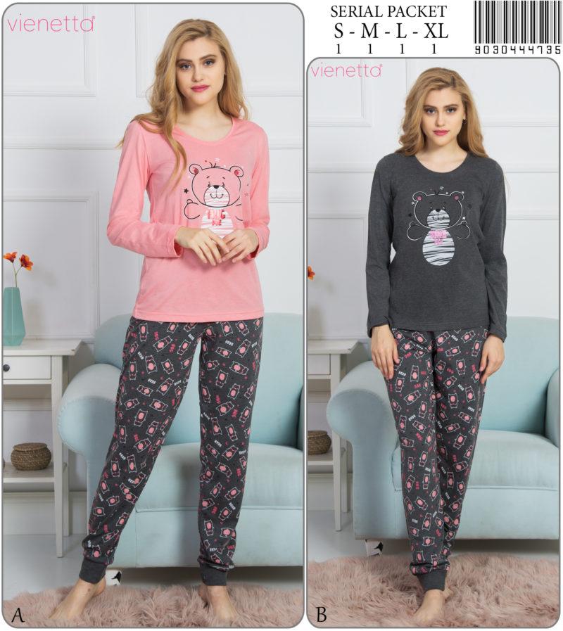Пижама женская манжет 9030444735