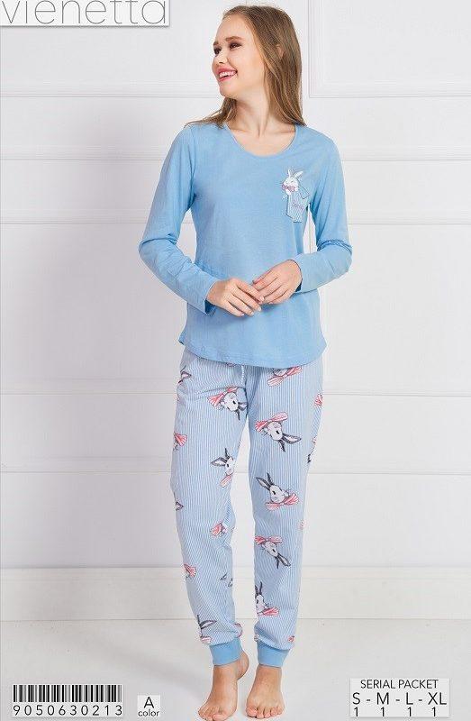 Пижама женская Брюки 9050630213