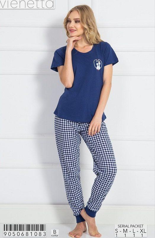 Пижама женская Брюки 9050681083