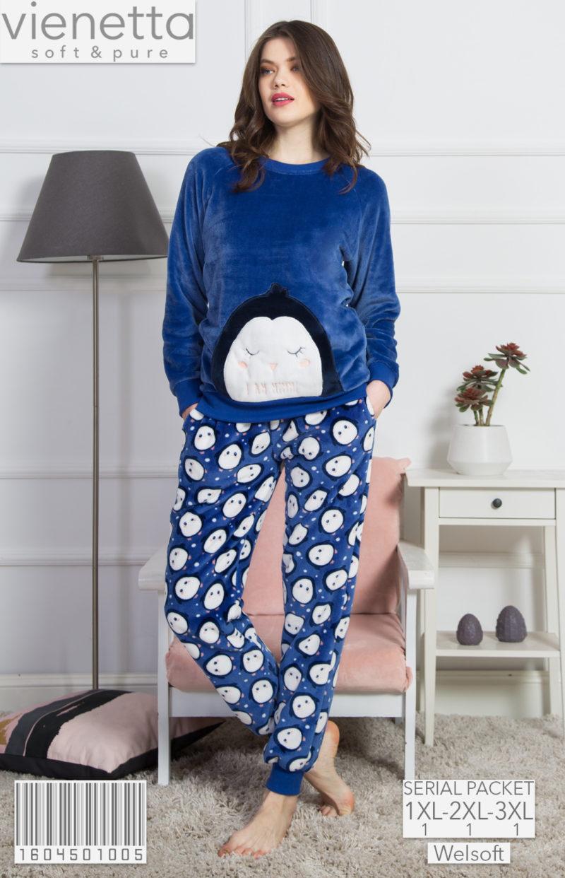 Пижама женская Брюки SNK 1005