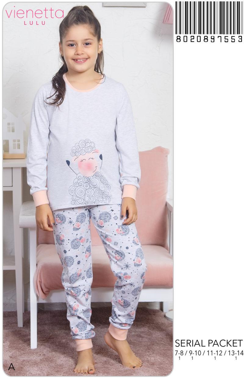 Пижама детская брюки 8020897553