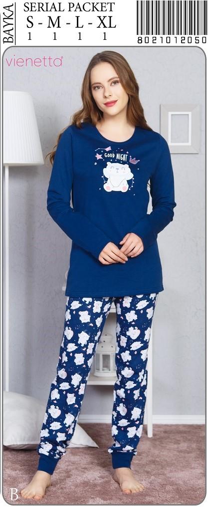 Пижама женская Брюки 8021012050
